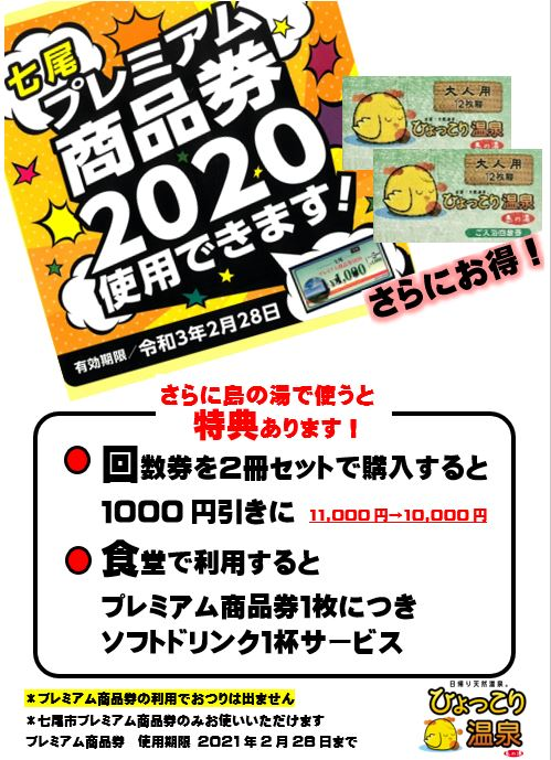 20200810001[1]