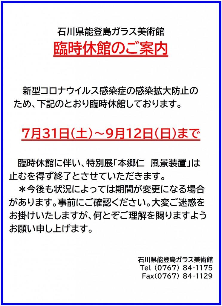 観光協会用 (1)