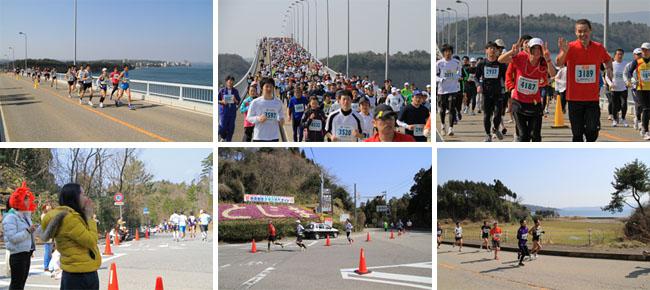 能登和倉万葉マラソン画像2
